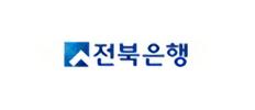 ㈜이액티브 | 고객사 - 전북은행