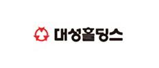 ㈜이액티브 | 고객사 - 대성홀딩스
