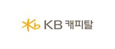 ㈜이액티브 | 고객사 - KB 캐피탈