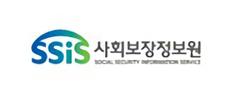 ㈜이액티브 | 고객사 - 사회보장정보원