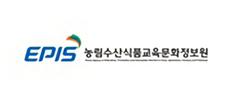 ㈜이액티브 | 고객사 - 농림수산식품교육문화정보원