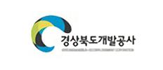 ㈜이액티브 | 고객사 - 경상북도개발공사
