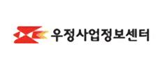 ㈜이액티브 | 고객사 - 우정사업정보센터