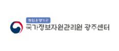 ㈜이액티브 | 고객사 - 국가정보자원관리원 광주센터