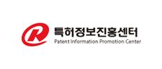 ㈜이액티브 | 고객사 - 특허정보진흥센터