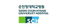 ㈜이액티브 | 고객사 - 순천향대학교병원