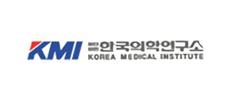 ㈜이액티브 | 고객사 - 한국의학연구소