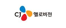 ㈜이액티브 | 고객사 - CJ 헬로비전