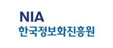 ㈜이액티브 | 구축사례 - 한국정보화진흥원